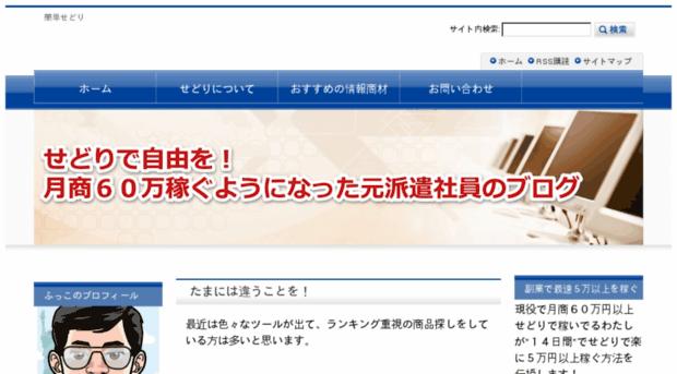 freedomfukko.com