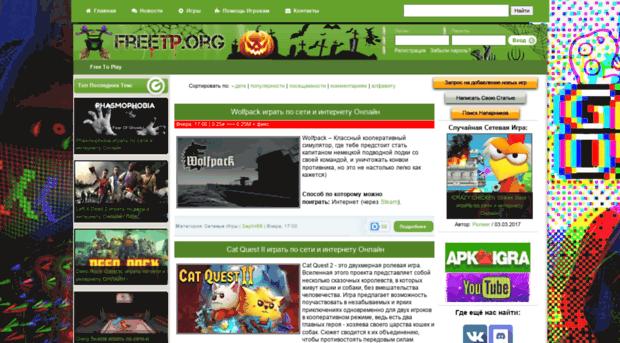 freetp.org