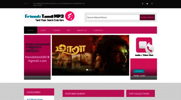 Friendstamilmp3 Net Tamil Mp3 Songs Tamil Songs Fr Friends Tamil Mp3