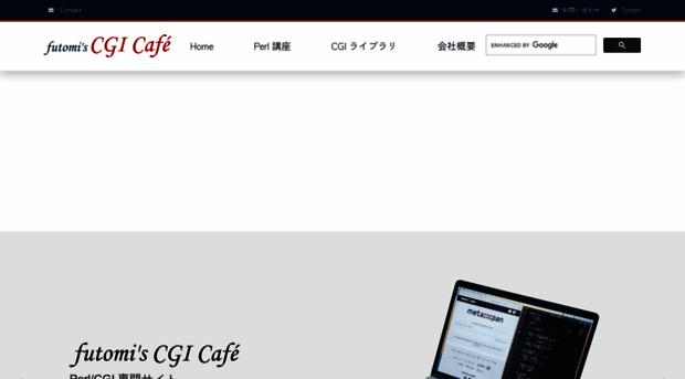 futomi.com