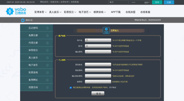 fuyuankans.com