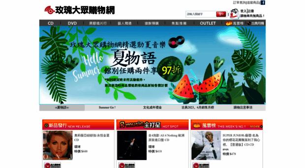 g-music.com.tw
