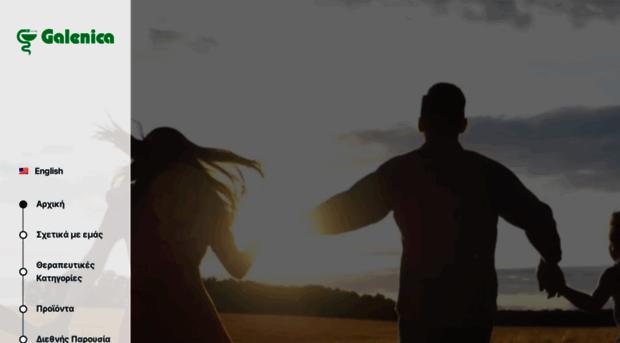 galenica.gr