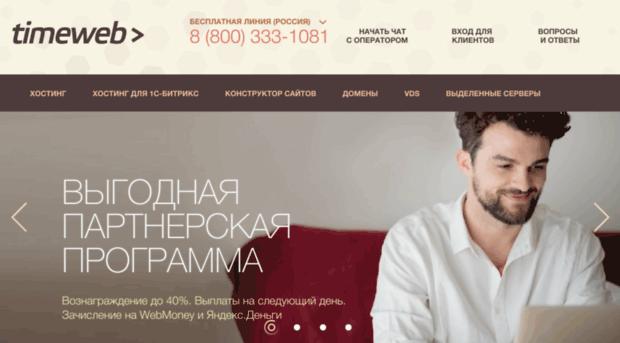 galeon.timeweb.ru