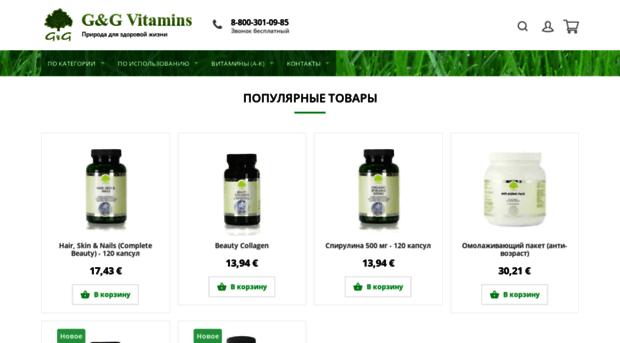 gandg.ru