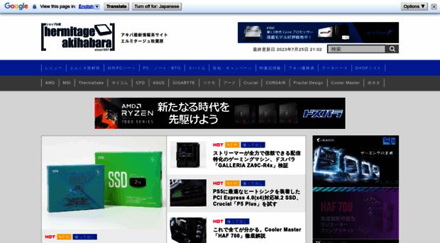gdm.or.jp