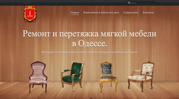 ghamar.od.ua