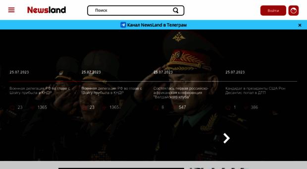 Знакомств о отзывы maxpark сайте