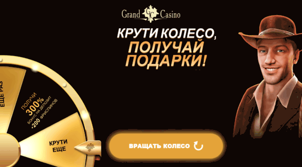 gift.luckgrand.com