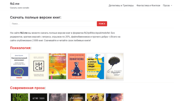 gigabooks.ru