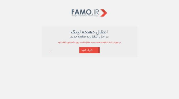 go.downloadjadid.ir