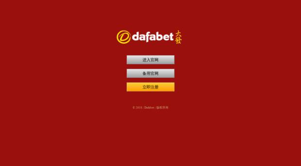 goalibaba.com
