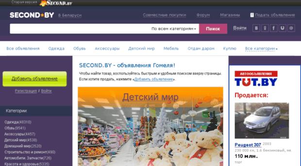 над подать объявление в белоруссии МЧС УТВЕРЖДЕНИИ