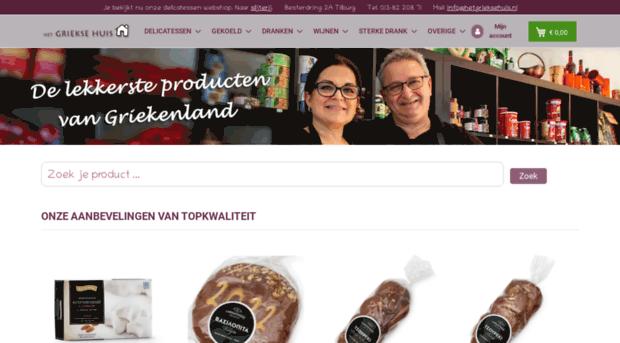 grieksehuis.nl