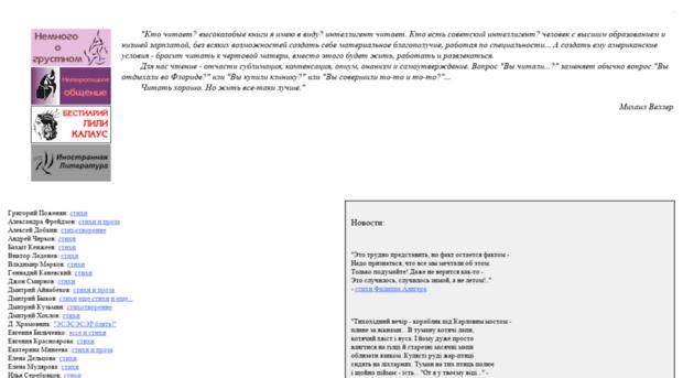 grustno.hobby.ru