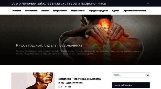 Центр пластической хирургии и москва официальный сайт
