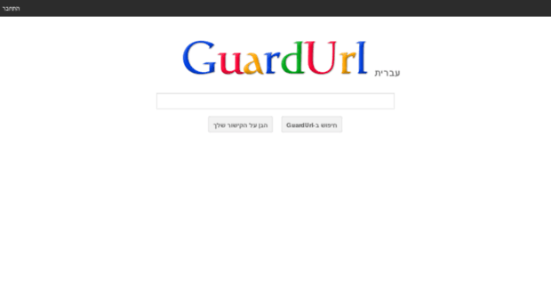 guardurl.net
