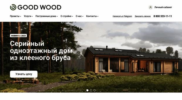 gwd.ru