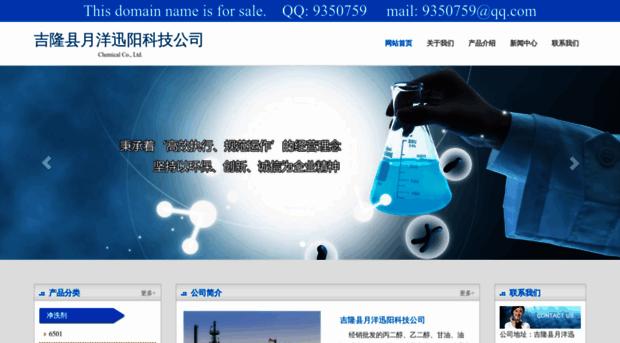 gx65.com
