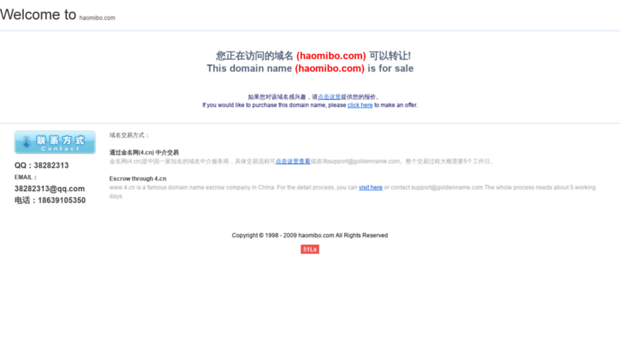 haomibo.com