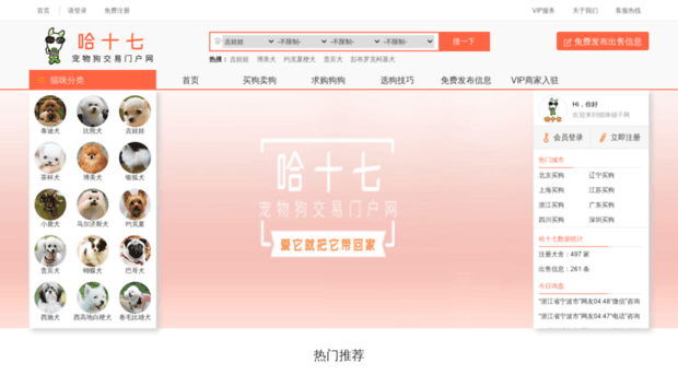 hashiqi.com.cn