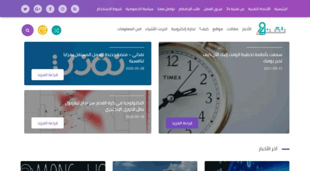 hasouby.com