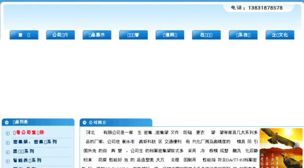 hebws.com