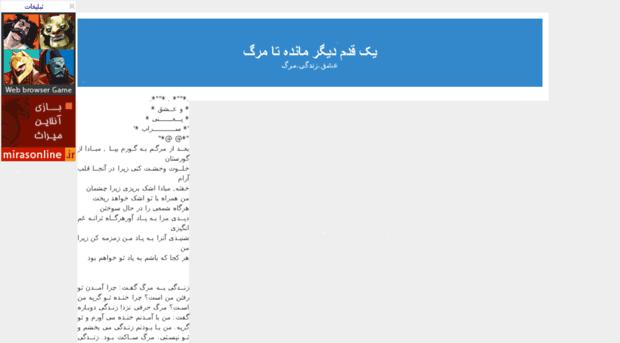 hichkassadegh.blogfa.com