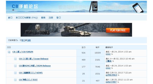hkchuanglida.long-luntan.net