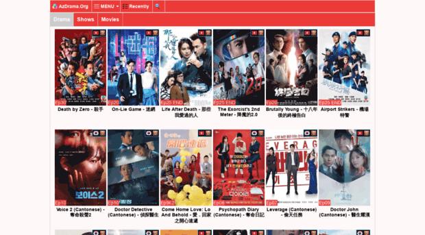 Tvb watch online kong hong How to