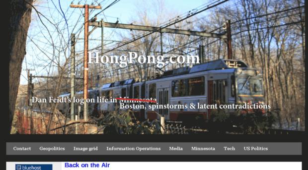 hongpong.com
