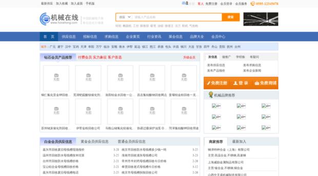 hooshong.com