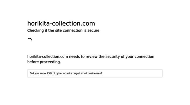 horikita-collection.com