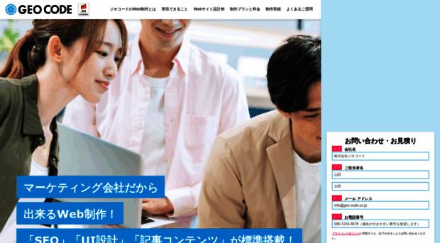 hp-maker.net