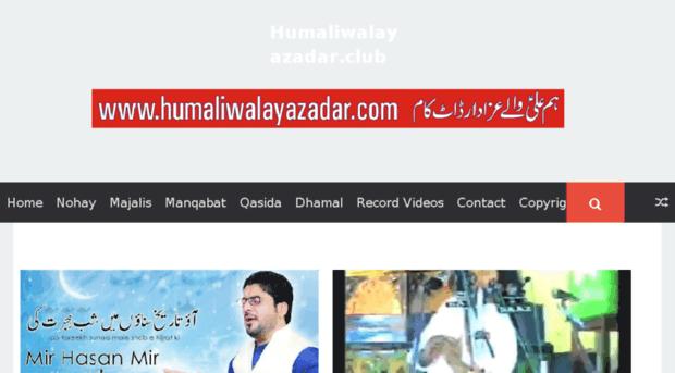 humaliwalayazadar.club