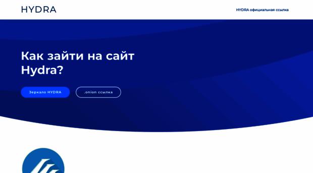 Запрет браузера тор hydra скачать тор браузер лук на русском бесплатно hydraruzxpnew4af