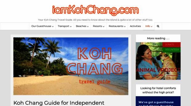 iamkohchang.com