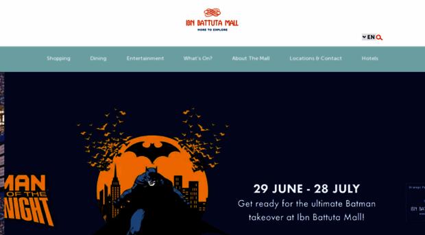 ibnbattutamall.com