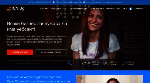 icnhost.net