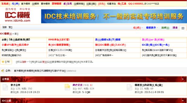 idcmb.com
