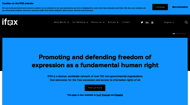 ifex.org
