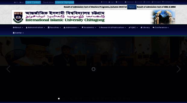 ocp report international islamic university chittagong