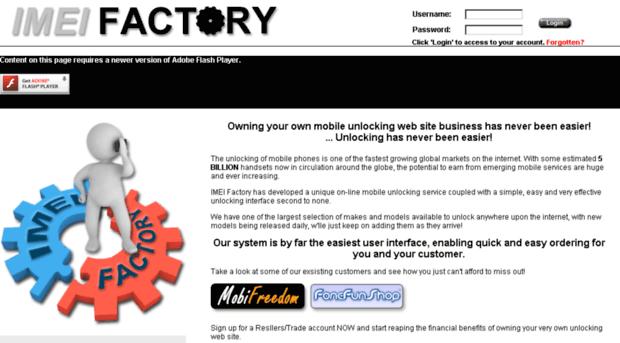 imeifactory.com