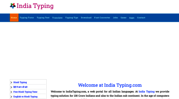 Www india typing test