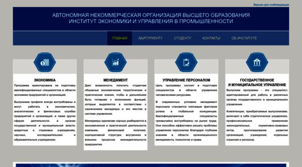 ineup.ru