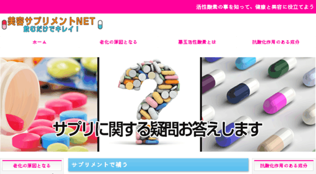 internationalctguide.net