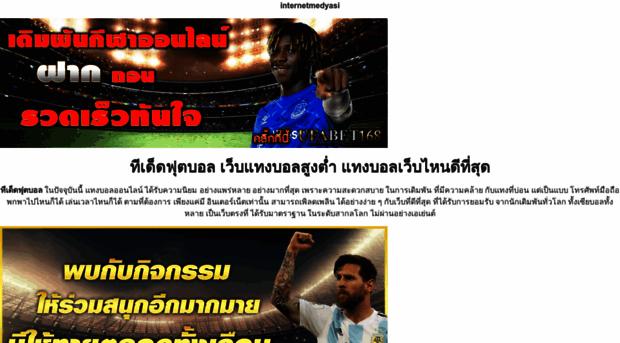 internetmedyasi.org