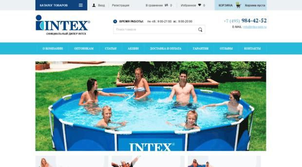 Строительная компания интекс официальный сайт курсы продвижение сайтов казань