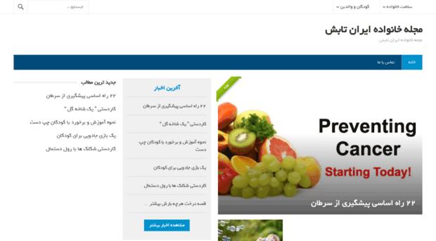 کاردستی واحدکار روزهای هفته irantabesh.com - کودکانه های ایران تابش - Irantabesh