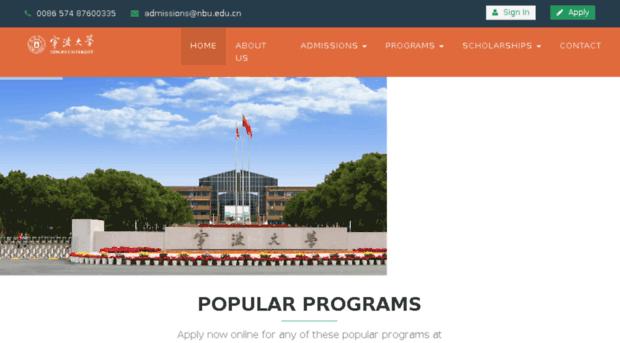 is.nbu.edu.cn